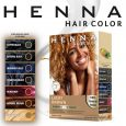 Light Brown Hair Color Perfect use for men and women